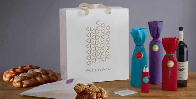 Mitzve Now Corporate Design Verpackungen