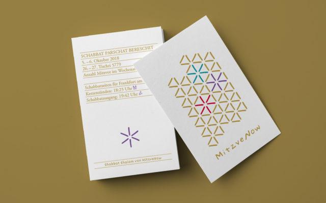 Mitzve Now Corporate Design Einladung