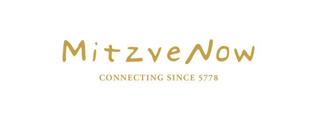 Mitzve Now Corporate Design Logo