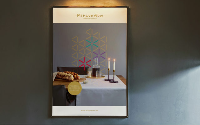 Mitzve Now Corporate Design